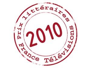 Prix france télévisions logo
